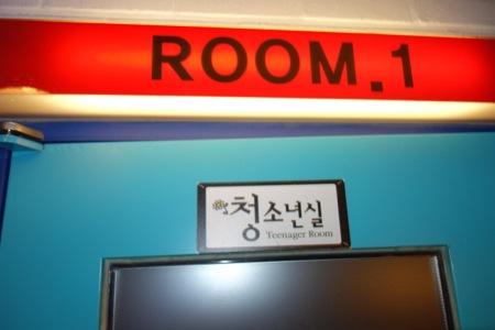 koreanew-19