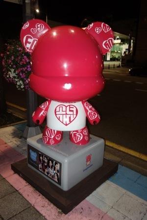 koreanew-21